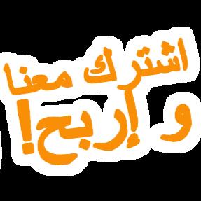Baraa Baraa