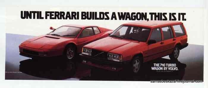 volvo-1987-740%252520Turbo%252520wagon-Ferrari.jpg