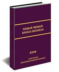 KBBI Offline 1.5 - Aplikasi Kamus Besar Bahasa Indonesia