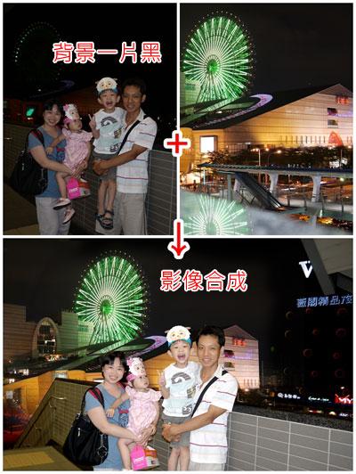 20110618-08.jpg