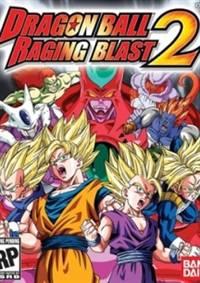 Dragonball Z Movie: Plan To Eradicate Super Saiyan - Xóa sổ người saya