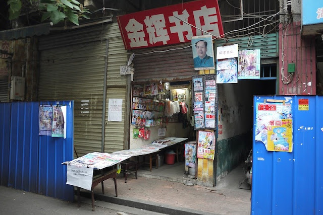 book shop at Beizheng Street in Changsha, China