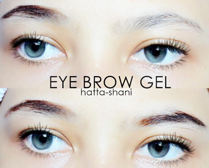 Diy Eyebrow Gel Pensil Alis Anne