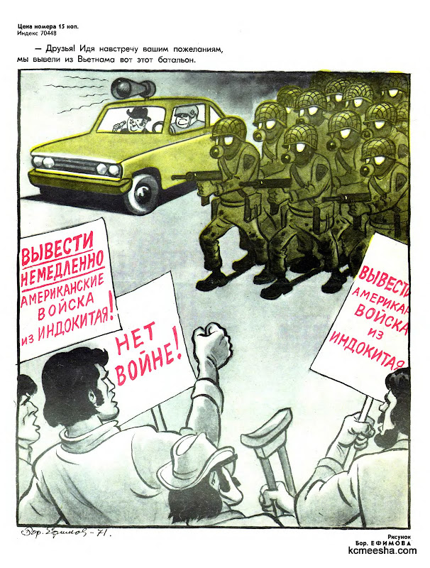 The West in The Soviet Caricature: Vietnam War