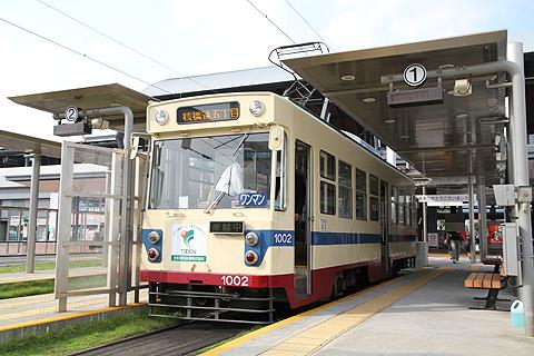 土佐電気鉄道 1002形
