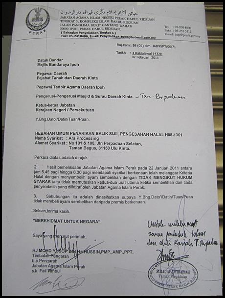 orang ramai melalui surat yang dikeluarkan oleh Jabatan Agama Islam