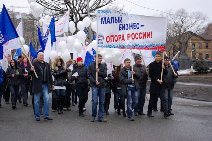 фотоотчет демонстрация петропавловск камчатский сидит сверху