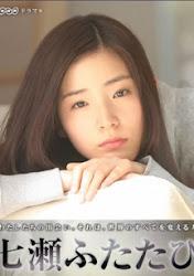 Nanase Futatabi - Trở về