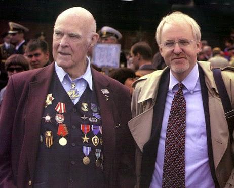 Джозеф Байерли и его сын