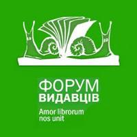 Любко Дереш презентує нову книгу на 20. Форумі видавців у Львові