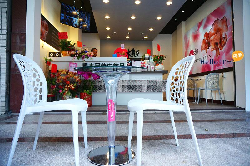 台中西區飲料店,木爾多養生飲品-3
