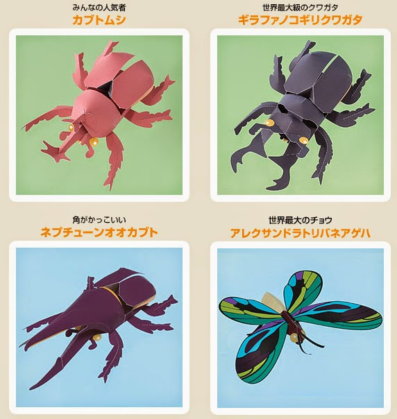 3 Beetles and a Butterfly Papercraft Set