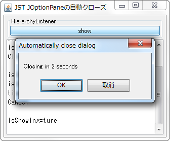 AutomaticallyCloseDialog.png
