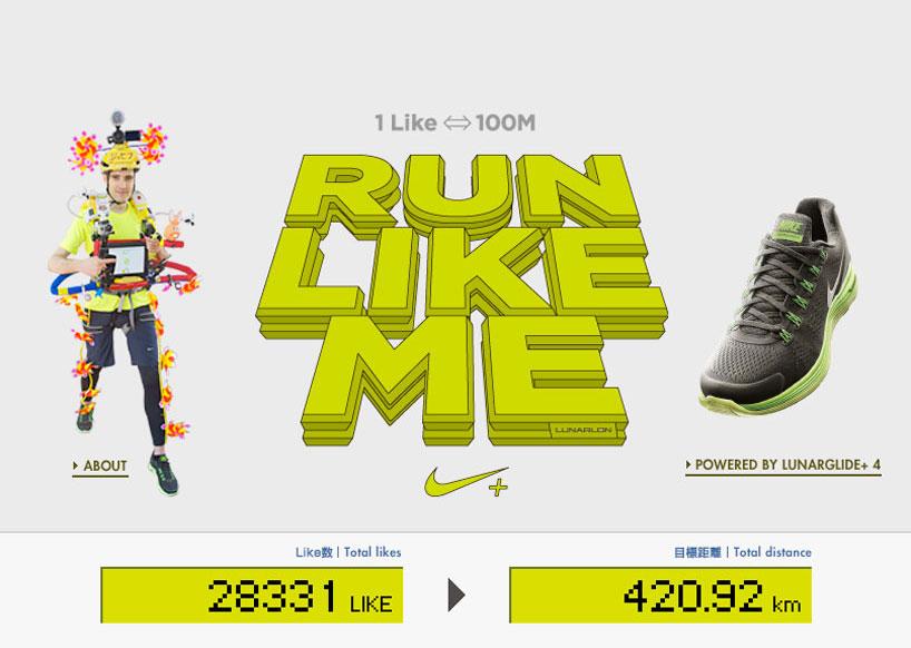 *Joseph Tame用GPS路線在地圖上創作畫鞋子:RUN LIKE ME NIKE+ 1
