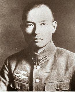 Kamikaze Masanobu Kuno