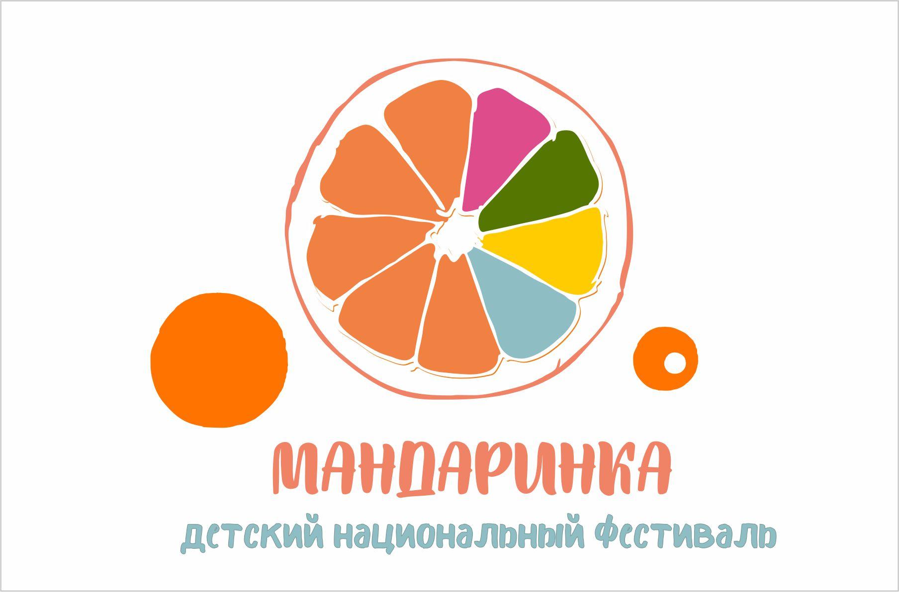 займ экспресс мандаринка