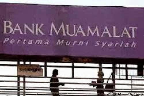 Bank Muamalat Recruitment For Technology Relation Officer Develpoment Program S1 S2 March 2014