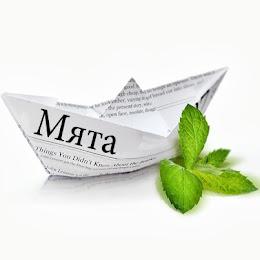 МЯТА logo