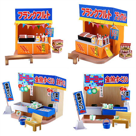 Hot Dog Kingyo Stall Papercraft