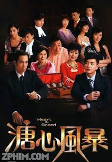 Sóng Gió Gia Tộc - Heart of Greed (2007) Poster