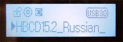 ZM-VE300: с загруженным образом диска