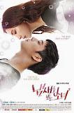 Cô Gái Ngoại Cảm - The Girl Who Can See Smells poster