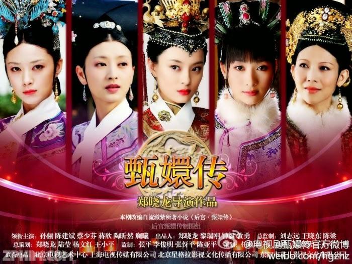 Ảnh trong phim Hậu Cung Chân Hoàn Truyện - Empresses in the Palace 2