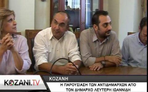 Ανέλαβαν καθήκοντα οι νέοι αντιδήμαρχοι της Κοζάνης