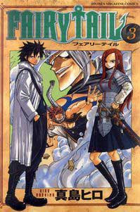 Fairy Tail manga tomo 3 Descargar