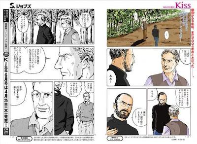 Llegan las primeras imágenes del manga de Steve Jobs