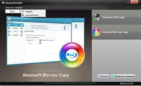 Aiseesoft ProDVD 7.1.6.15163 [Multi] - Protege tus DVDs y Blur-ray's