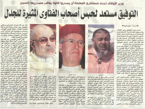 جريدة أخبار اليوم ليوم الخميس 19 أبريل 2012 - الصفحتان 1 و2
