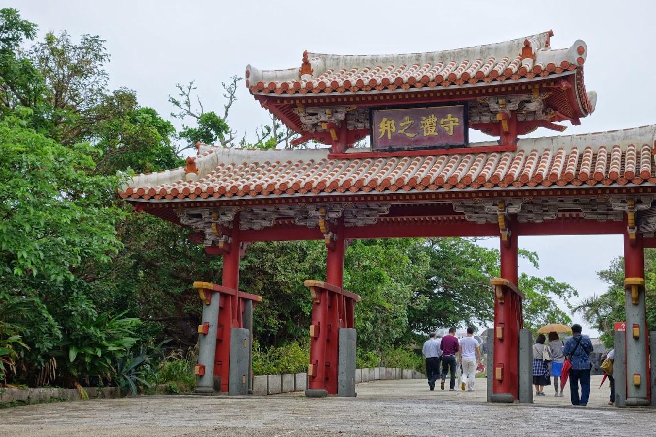Shuri Entrance