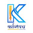 Kantipath N