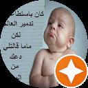 Ahmedou Babah