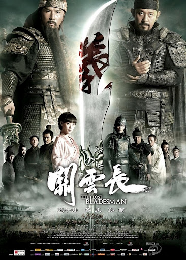 [3GP] The Lost Bladesman – Quan Vân Trường 2011 [Vietsub] 4E0D0DFB