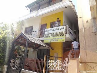 Anki On The Move: Sada Punjab In Namma Bengaluru