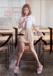 Thorn Korea Movie 2014