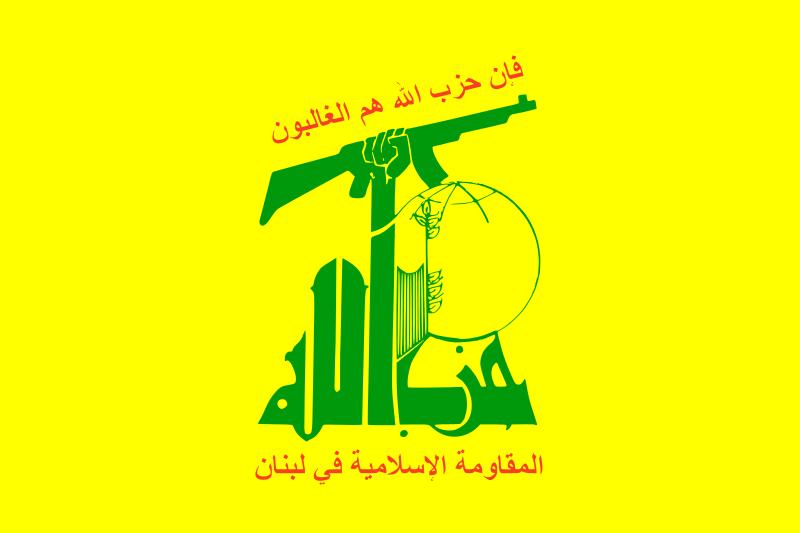"""OPERACIÓN """"PELEGRINO"""". La Granja. Partida abierta. 29-07-12 800px-Flag_of_Hezbollah_svg"""