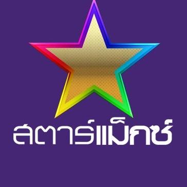 starmaxchannel