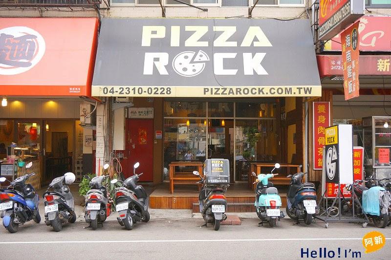 DSC05312 - PIZZA ROCK 搖滾披薩-精誠店|享受加拿大主廚帶來的披薩饗宴,薄脆餅皮,口味稍重。