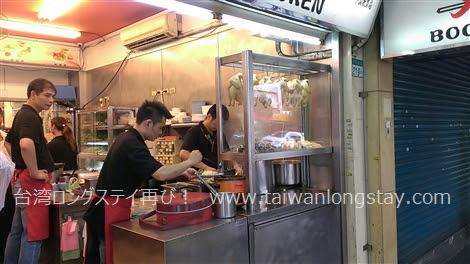 文慶鶏店先のキッチン