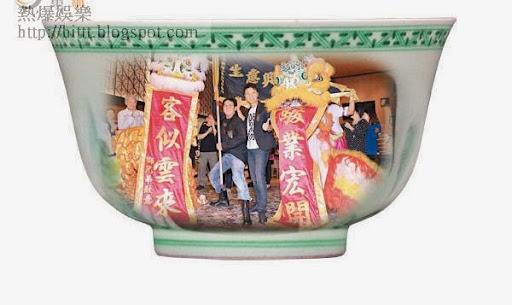 麟李預計投資過億,計劃在全球各地推廣雲吞麵。