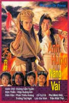 Weapons Of Power TVB - Anh hùng nặng vai