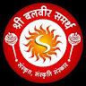 SHREE BALVEER SAMARTH