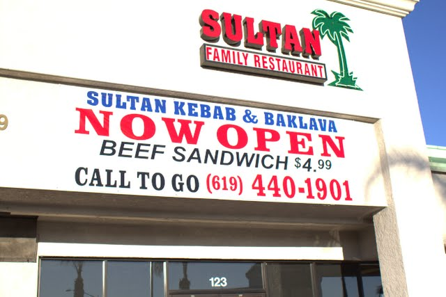 Sultan Kebab and Baklava