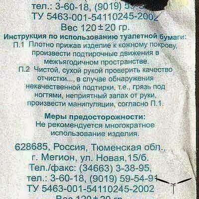 """Половину 18-го """"путинского гумконвоя"""" для Донбасса составили бензовозы, - ОБСЕ - Цензор.НЕТ 4034"""