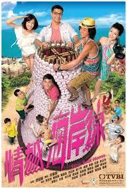 Slow Boat Home - 情越海岸線 TVB - Bãi biển tình yêu