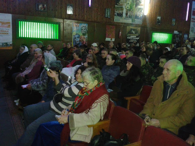Слушатели в зале