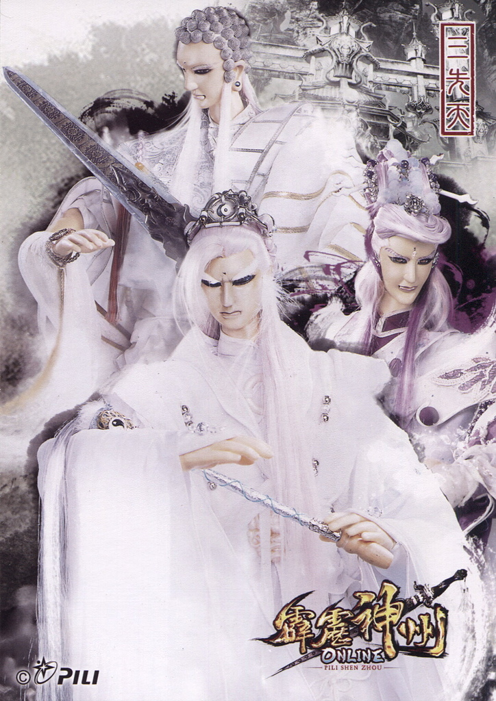 Hình nền ma quái của Phích Lịch Thần Châu Online